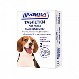ПРАЗИТЕЛ ПЛЮС антигельминтик для мелких и средних пород собак 2 таб.