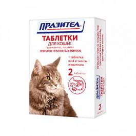 ПРАЗИТЕЛ антигельминтик для  кошек 2 таб.