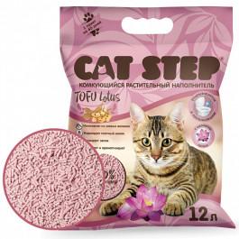 CAT STEP Tofu Lotus комкующийся растительный наполнитель Лотос