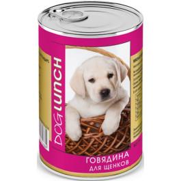 Дог Ланч консервы для щенков Говядина  в желе 410г