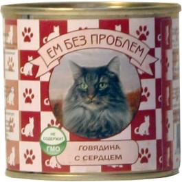 Ем без проблем консервы для кошек Говядина с сердцем 250г