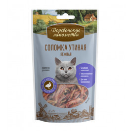 Деревенские лакомства для кошек Соломка утиная нежная 45г