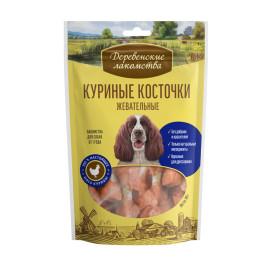 Деревенские лакомства для собак Куриные косточки жевательные 90г