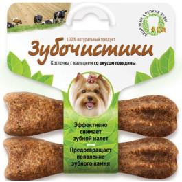 Зубочистики для собак мелких пород с кальцием со вкусом Говядины 2шт*18г