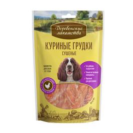 Деревенские лакомства для собак Куриные грудки сушеные 90г