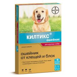 Килтикс ошейник от блох и клещей для крупных собак 66см