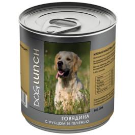 Дог Ланч консервы для собак  Говядина с рубцом и печенью 750г