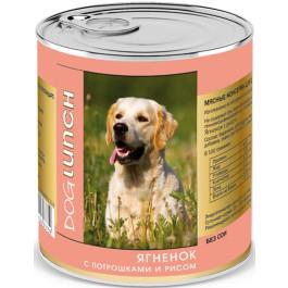Дог Ланч консервы для собак  Ягненок с потрошками и рисом 750г