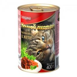 Ночной Охотник консервы для кошек Говядина, кусочки в желе 415г