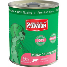 Четвероногий Гурман Мясное Ассорти консервы для собак с Сердцем 340г