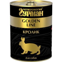 Четвероногий Гурман Golden Line консервы для собак Кролик натуральный в желе 340г