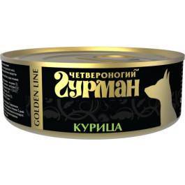 Четвероногий Гурман Golden Line  консервы для собак Курица натуральная в желе 100г