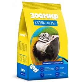 Капитан Флинт Корм для крупных и средних попугаев 500г