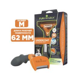 FURminator M Фурминатор для средних собак с короткой шерстью