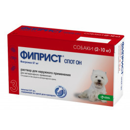 Фиприст Спот Он капли от блох и клещей для собак  2-10кг 3 пипетки