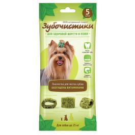 Зубочистики Авокадо для здоровья кожи и шерсти собак мелких пород 5шт 35г