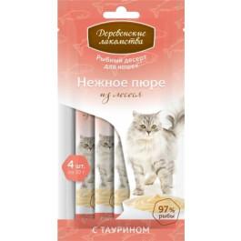 Деревенские лакомства для кошек Нежное пюре из лосося с таурином 4*10г