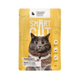 Smart Cat консервы для кошек и котят Кусочки курочки в нежном соусе, 85г пауч