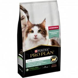 Pro Plan LiveClear корм для стерилизованных кошек, снижающий аллергены в шерсти, с лососем 1,4кг