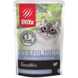 BLITZ Sensitive Sterilised Консервы для стерилизованных кошек Индейка и клюква, кусочки в соусе 85г