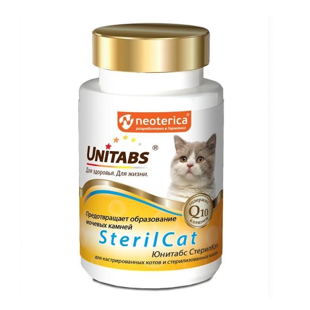Витамины для стерилизованного кота