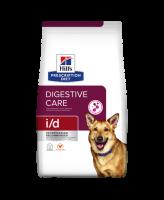 HILL'S диета для собак I/D лечение заболеваний ЖКТ