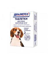 ПРАЗИТЕЛ ПЛЮС антигельминтик для собак до 20кг 2 таб.