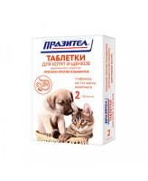 ПРАЗИТЕЛ антигельминтик для  котят и щенков 2 таб.