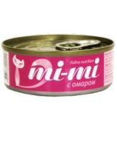 Mi-Mi консервы для кошек омар и лобстер 80гр