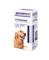 ПРАЗИТЕЛ ПЛЮС антигельминтик суспензия для собак средних и крупных пород 10 мл.