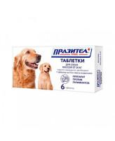ПРАЗИТЕЛ ПЛЮС антигельминтик для собак от 20кг 6 таб.