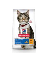 HILL'S Science Plan Oral Care корм для кошек для гигиены полости рта, курица 1,5кг