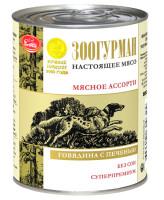 Зоогурман Мясное ассорти консервы для собак Говядина с печенью