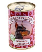 Ем без проблем консервы для собак Барашек с овощами 410г