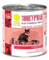 Зоогурман Мясное ассорти Настоящее мясо консервы для кошек Говядина 250г