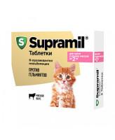 Supramil антигельминтик для котят и кошек массой до 2кг 2таб