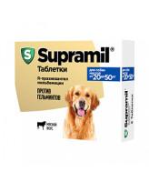 Supramil антигельминтик для собак массой от 20 до 50кг 2таб