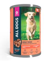 All Dogs консервы для собак Тефтельки из говядины в соусе 415г