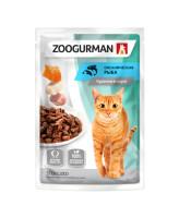 Зоогурман консервы для кошек кусочки в соусе Океаническая рыба 85г пауч