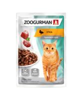 Зоогурман консервы для кошек кусочки в соусе Утка. Гипоаллергенные 85г пауч