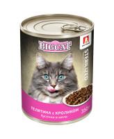 Зоогурман Big Cat консервы для стерилизованных кошек кусочки в желе, Телятина с кроликом 350г
