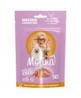 Molina лакомство для собак и щенков мелких пород Косточки с вяленой курицей 50г