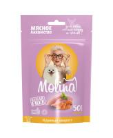 Molina лакомство для собак и щенков мелких пород Куриный хворост 50г