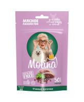 Molina лакомство для собак и щенков мелких пород Утиные кусочки 50г