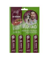 Molina Жевательные колбаски для собак Ягненок 20г