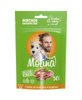 Molina лакомство для собак всех пород и щенков Стейк из ягненка и курицы 50г