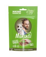 Molina лакомство для собак всех пород и щенков Рулетики из утки и трески 50г