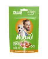 Molina лакомство для собак всех пород и щенков Куриное филе на косточке 50г