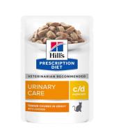 HILL'S C/D консервы для кошек профилактика МКБ, курица кусочки в соусе 85г пауч