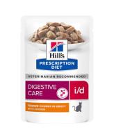 HILL'S I/D консервы для кошек лечение заболеваний ЖКТ, курица кусочки в соусе 85г пауч
